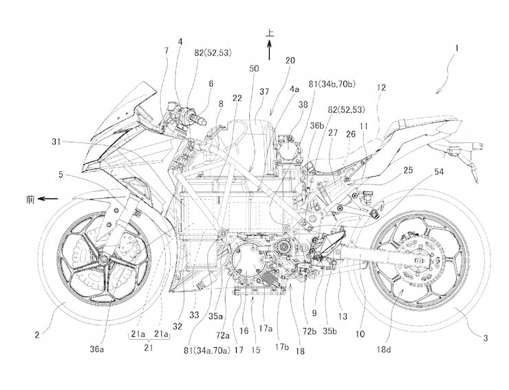 Patent pictures of a Kawasaki Ninja electric motorcycle