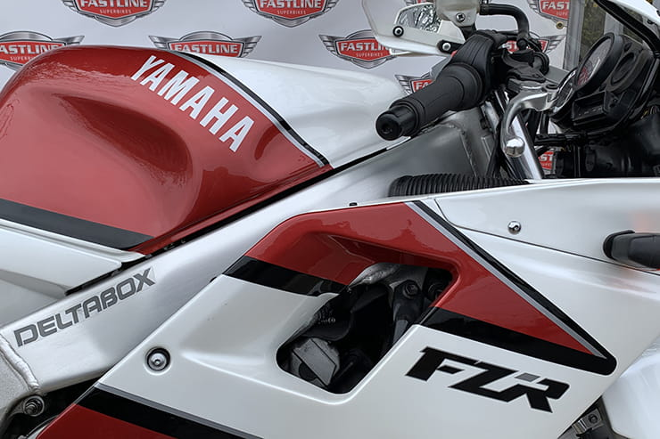 Yamaha FZR250R - Modern Classic Spec Price Review