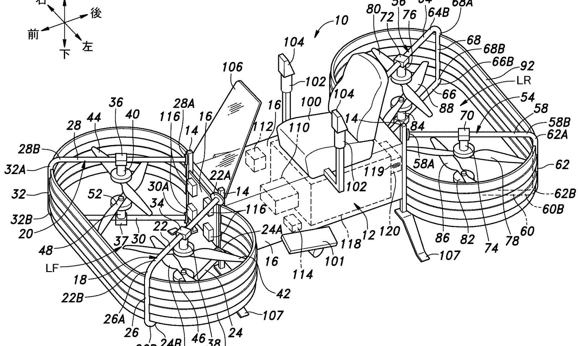 Honda applies for flying bike patents