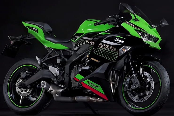 Kawasaki shows four-cylinder 250cc ZX-25R in Japan