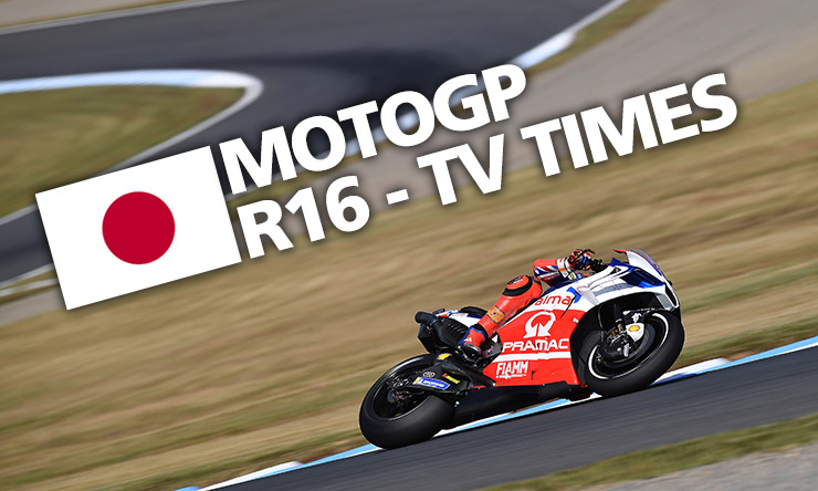 MotoGP [ Motegi ] - Weekend TV times | BikeSocial