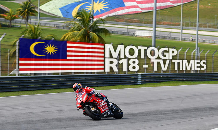 MotoGP [ Sepang ] - Weekend TV times | BikeSocial