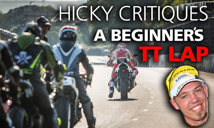 Peter Hickman, the Isle of Man TT lap record holder, commentates on a more pedestrian-paced closed-road lap offering his tips and advice
