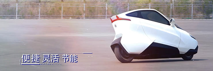 Chinese electric car bike thing