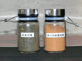 On the left is Japanese sand, on the right is Sahara sand. Seriously!