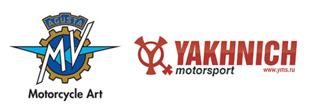 MV Agusta to return to World Superbikes for 2014