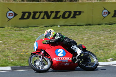 Ian Lougher finishes fourth in the 350cc Classic TT