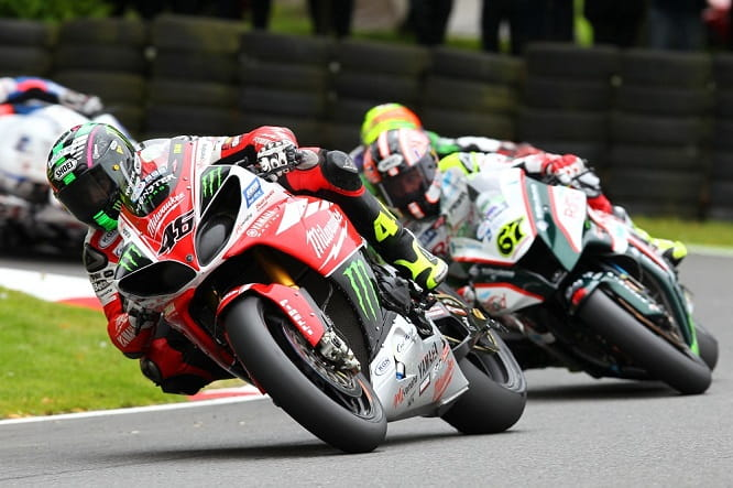 Bridewell could be in the mix