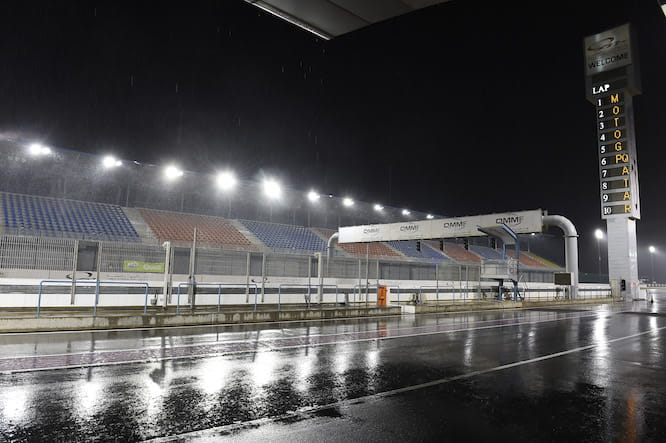 It rained in Qatar on the final day