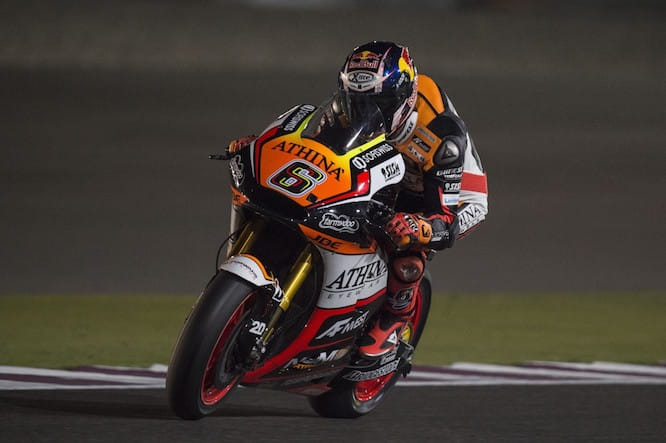 Stefan Bradl on the Forward Yamaha
