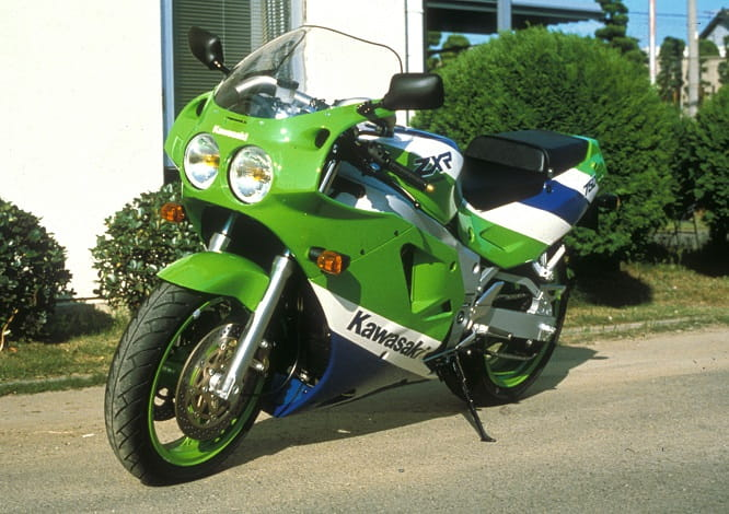 Kawasaki ZXR750 H1 1989 Future Investment