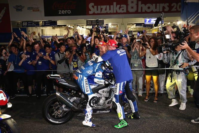 Yamaha took their first win since 1996