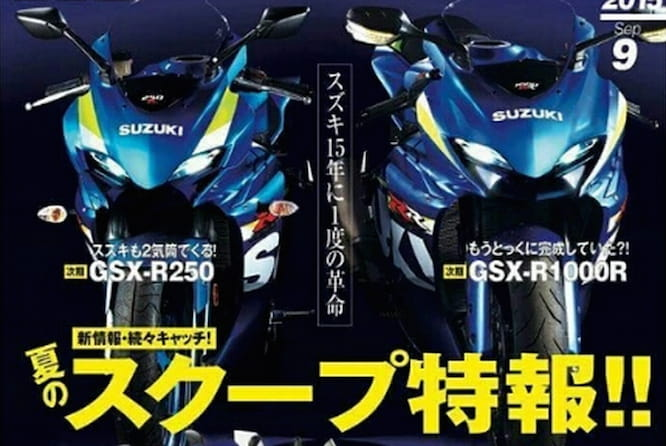 Is there a GSX-R250 on the way?