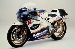 Honda RVF750 race bike from 1985