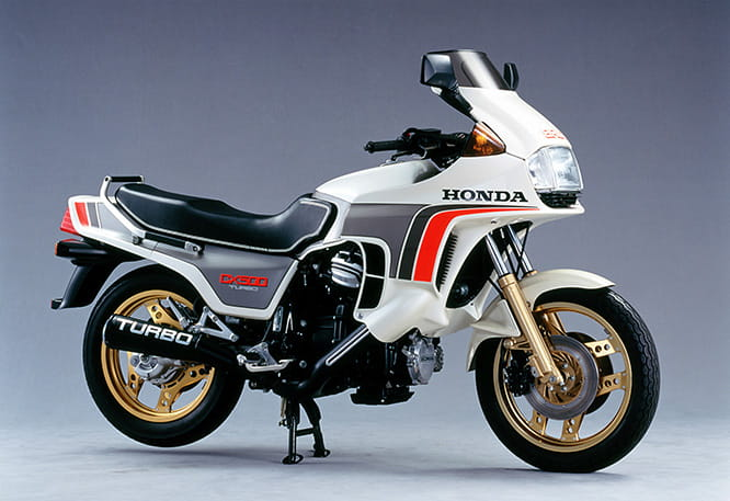The bike that started the early '80s turbo fashion